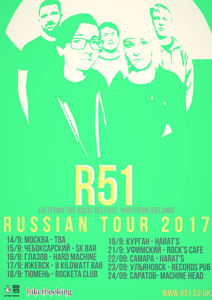 r51 russia tour 2017 poster